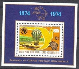 1974 Guinea 704/B35 Balloon / Stratosphere 6,00 €