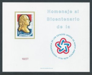 Chile #492a NH American Bicentennial Numbered SS