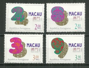 1996 Macao complete Lucky Numbers set of 4 MNH