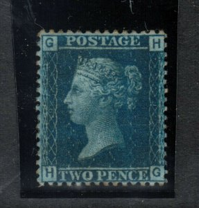 Great Britain #29 Very Fine Mint Large Part Original Gum Hinged - Plate 9