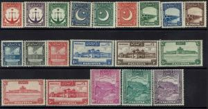 Pakistan SG# 24-43, Mint Lightly Hinged, see notes -  Lot 032317