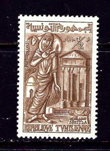 Tunisia 363A MH 1960 Roman Temple