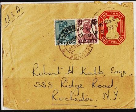 India. 1940? Cover. Fine Used