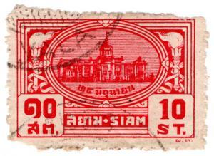 (I.B) Thailand (Siam) Revenue : Municipal Duty Stamp 10s