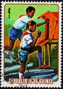 Guinea. 1974 4s. S.G.865 Fine Used