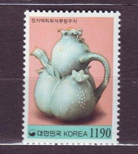 J23386 JLstamps 1996-8 south korea part of set mnh #1857 pottery