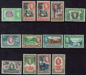 BRITISH HONDURAS 1938 KGVI PICTORIAL SET + 2C PERF