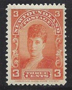 Newfoundland #83 OG Very High Quality Stamp!! a