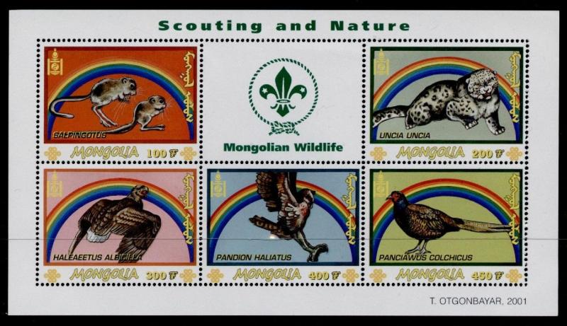 Mongolia 2497 MNH Scouts, Animals, Birds