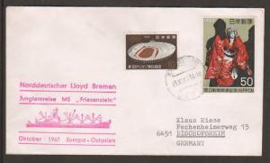 Japan Sc 822, 901 on 1967 m/s Friesenstein PAQUEBOT 2;0