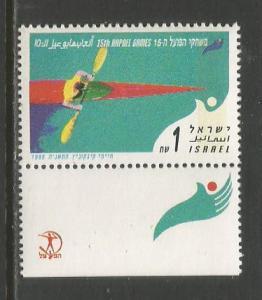 Israel   #1234  w/tab MNH  (1995)  c.v. $0.70