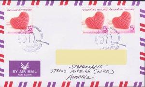 RARE THAILAND VALENTINE's DAY AIR MAIL FDC TO ARTSAKH KARABAKH ARMENIA R18026