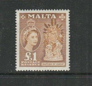 Malta 1956 QE2 Defs £1 LMM SG 282