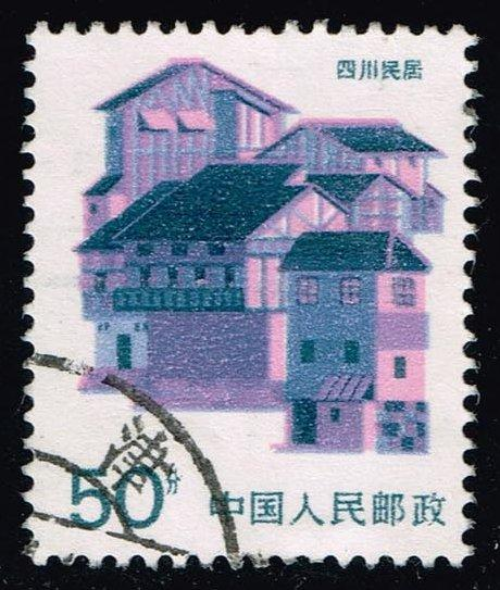 China PRC #2059a Sichuan; Used (0.60)