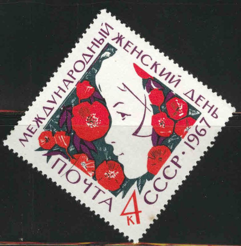 Russia Scott 3301 MNH** woman with scarf and flowers stamp from 1967