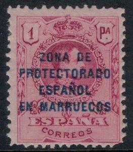 Spanish Morocco #62* CV $33.00
