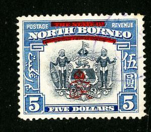 North Borneo Stamps # 207 Superb Used Red Cancel Scott Value $375.00