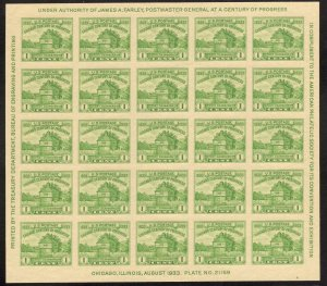 US Stamp #730 Souvenir Sheet MINT NH SCV $20