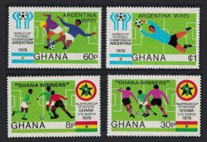 Ghana Football Victories of Ghana and Argentina 4v SG#859-862