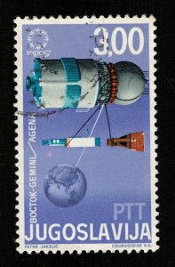 Space 1967 Space - World Exhibition EXPO `67, Montreal 3.00(Din) (ТS-541)