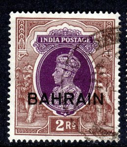 BAHRAIN    SG 33    2 rupee value   used