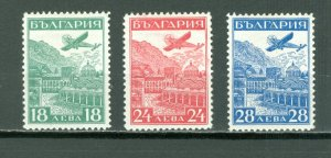 BULGARIA AIR #C12-14..SET...MINT...$152.00