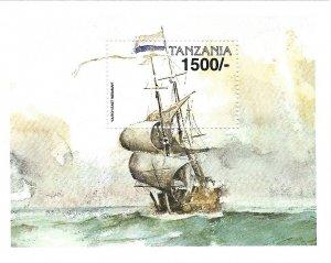 Tanzania 1942   SS  Mint NH VF 1999   PD