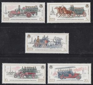 Russia MNH 5319-23 Fire Engines 1984