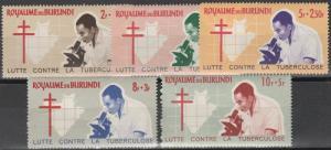 Burundi  #B9-13 MNH  (S9155L)