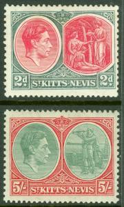 EDW1949SELL : ST KITTS 1938 Scott #82a, 88a Perf 13 x 11½. VF, Mint OG. Cat $65.