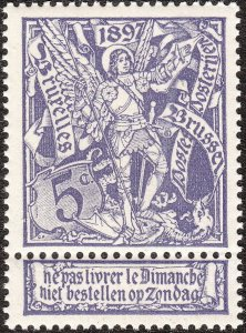 Stamp Belgium Sc 79 1896 Saint Michael Brussels Exhibition Expo Label Postal MNH