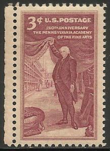 United States 1955 Scott# 1064 MNH
