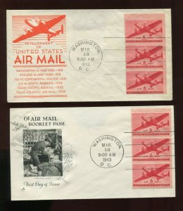 2 Scott C25a Airmail Booklet Pane UNADDRESSED FDC First Day Covers (C25-FDC1)