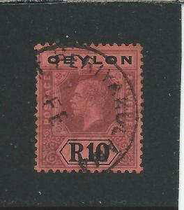 CEYLON 1912-25 10r PURPLE & BLACK/RED DIE 1 FU SG 318 CAT £90