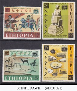 ETHIOPIA - 1967 INTERNATIONAL TOURIST YEAR - 4V - MINT NH