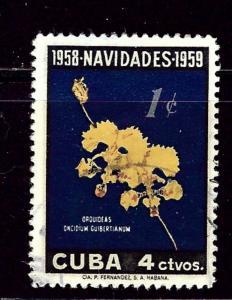 Cuba 612 Used 1958 Christmas
