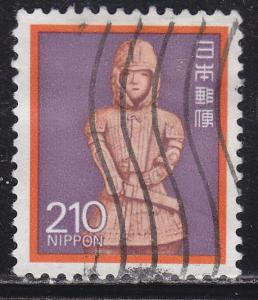 Japan 1629 Used 1989 Burial Statue of a Warrior, Ota