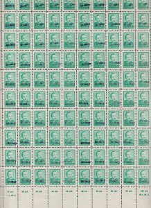 POLAND 1950 BIERUT GROSZY OVPT Type 2A GDANSK PURPLE MNH FULL SHEET OF 100, RARE