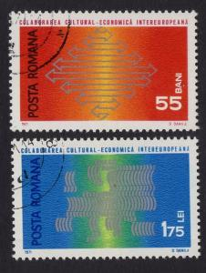 Romania #2241-2242  1971  cancelled cultural cooperation Europe arrow pattern