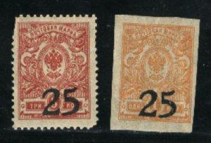 South Russia #3,6 Mint NH VF  1918  PD