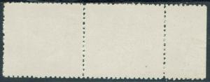 ISRAEL 1949 PETAH TIKVA 40PR WITH TAB AT LEFT MNH **