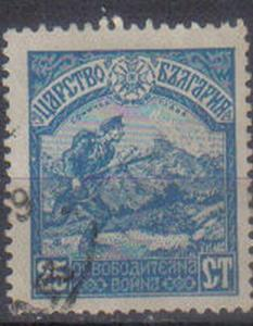 BULGERIA, 1917, used 25s, Liberation of Macedonia. Soldier and Mt. Sonichka