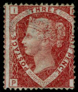 SG52, 1½d lake-red plate 3, M MINT. Cat £500. PI
