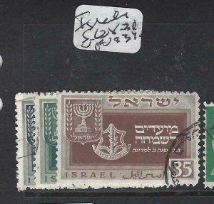 ISRAEL (P2506B) SC 28-30   VFU