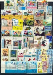 Israel 1994 Year Set Full Tabs + s/sheets VF MNH
