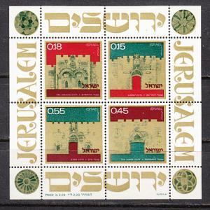 Israel 491a  1972 Gate S/S MNH