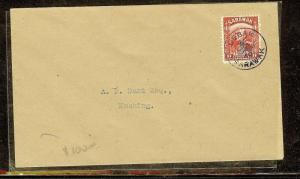 SARAWAK (P1106B) 1949 ROYAL CYPHER 8C FROM DEBAK TO KUCHING