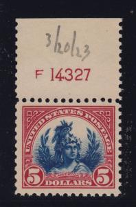 573a Plate # Lake VF-XF original gum never hinged with nice color ! see pic !