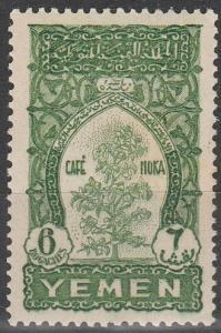 Yemen #58 MNH F-VF CV $3.50 (SU5429L)