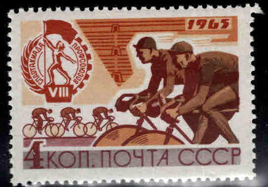 Russia /USSR  Scott 3076 MNH**  Bicycle stamp